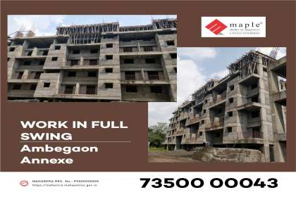 Maple Group, 1BHK NEAR TO POSSESSION IN AMBEGAON, CONSTRUCTION IN FULL SWING IN AMBEGAON, TOP 10 PROJECTS IN AMBEGAON, REAL ESTATE PROJECTS BY TOP BUILDERS IN PUNE, 2BHK APARTMENTS FOR SALE IN AMBEGAON.