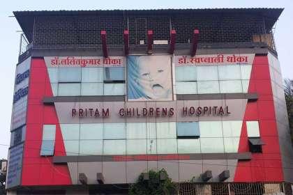 Pritam Children's Hospital, CHILD HOSPITAL IN RAJGURUNAGAR, CHILD SPECIALIST IN RAJGURUNAGAR,CHILDRENS HOSPITAL IN RAJGURUNAGAR,CHILD VACCINATION IN RAJGURUNAGAR,DIAGNOSTIC CENTER-SERVICES IN RAJGURUNAGAR,NICU PICU RAJGURUNAGAR.