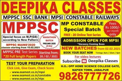 Competitive Classes in Jabalpur - Deepika Classes, Competitive Classes in Jabalpur, best Competitive Classes in Jabalpur, MPSI Classes in Jabalpur, MPPSC Coaching Center In Jabalpur, SSC Coaching Classes in Jabalpur, Ias Classes in jabalpur
