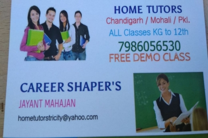 Career Shapers Home Tuitions, 10th class home tutor in mohali,9th class home tutor in mohali,8th class home tutor in mohali,9th class home tutor in mohali,8th class home tutor in mohali,7th class home tutor in mohali,