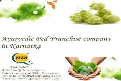 Ayurvedic Pcd Franchise company in Karnatka - Qmedbiotech, Ayurvedic Pcd Franchise in Karnatka, Ayurvedic based Pcd Franchise, Pcd Ayurvedic Franchise companies, Best ayurvedic pcd franchise companies, Ayurvedic pcd franchise companies ,