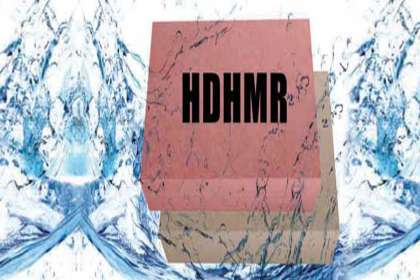 PRELAM TRADING CORPORATION, #HDHMR Boards In Hyderabad   #HDHMR Boards In Secunderabad   #HDHMR Boards In Visakhapatnam   #HDHMR Boards In Vijaywada   #HDHMR Boards dealers in hyderabad #HDHMR Boards dealers in secunderabad