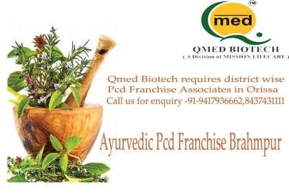 Qmedbiotech, Ayurvedic Pcd Franchise in Brahmpur, Ayurvedic Pcd Franchise in Bhuneshwar, Ayurvedic Pcd Franchise in Sundergarh, Ayurvedic Pcd Franchise in Angul,Ayurvedic Pcd Franchise in Deogarh,  Pcd Ayurvedic