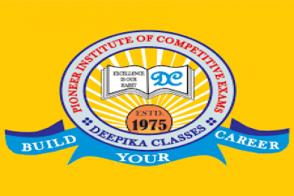 MPPSC Coaching Center in Jabalpur - Deepika Classes, MPPSC Coaching Center in Jabalpur, best MPPSC Coaching Center in Jabalpur, MPPSC Classes in Jabalpur, MPPSC Preparation Center in jabalpur, best MPPSC Classes in Jabalpur, MPPSC Classes near me