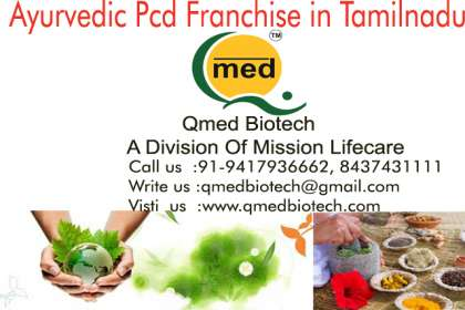 Qmedbiotech, Ayurvedic Pcd Franchise in Chennai, Ayurvedic Pcd Franchise in Tamilnadu, Pcd Ayurvedic Franchise, Ayurvedic Pcd Franchise in Sundargarh, Franchise for Ayurvedic Pcd