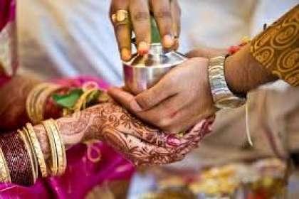 Mauli Vivah Sanstha, MARRIAGE BUREAU IN BANDA, VIVAH MANDAL IN BANDA, MARATHI MARRIAGE BUREAU IN BANDA, KOKANI MARRIAGE BUREAU IN BANDA, MARATHA MARRIAGE BUREAU IN BANDA, MARATHI MATRIMONY IN BANDA, BEST, TOP, BANDA.