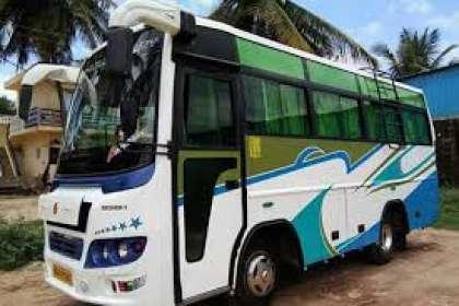 GetMyCabs +91 9008644559, 18 seater minibus price,mini bus for rent,18 seater mini bus price in bangalore