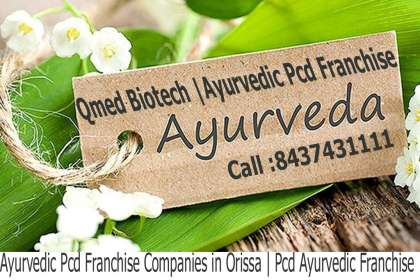 Qmedbiotech, Ayurvedic Pcd Franchise Companies in Orissa, Pcd Ayurvedic Franchise, Ayurvedic Pcd Franchise for Whole Orissa, Best Ayurvedic Pcd Franchise Companies, Pcd Ayurvedic companies