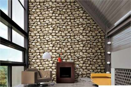 Aalishan Carpets and Wallpapers, WALLPAPER IN RAVET, 2 D WALLPAPER IN RAVET, WALLPAPER DEALER IN RAVET, WALLPAPER DEALERS IN RAVET, WALLPAPERS DEALERS IN RAAVET, 3 D WALLPAPERS DEALERS IN RAVET, WALLPAPERS SUPPLIERS IN RAVET, BEST.