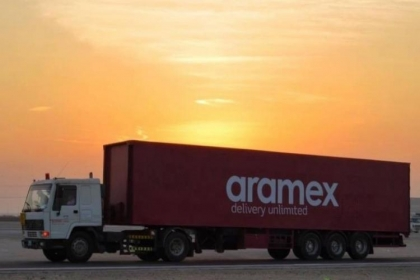 DONT TRUST THIS COURIER SERVICE - FRAUD , Aramex Courier Service in Parrys Periamet Kilpauk Egmore Vepery Purasalwalkam Central, Dhl Courier Service in Egmore Parrys Periamet Kilpauk Vepery