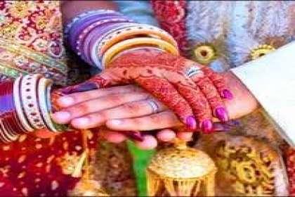 Mauli Vivah Sanstha, MARRIAGE BUREAU IN KUDAL, VIVAH MANDAL IN KUDAL, MARATHI MARRIAGE BUREAU IN KUDAL, KOKANI MARRIAGE BUREAU IN KUDAL, MARATHA MARRIAGE BUREAU IN KUDAL, MARATHI MATRIMONY IN KUDAL, BEST, TOP, KUDAL.