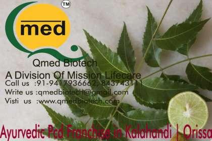 Qmedbiotech, Ayurvedic Pcd Franchise in Kalahandi,Ayurvedic Pcd Franchise in Balangir, Ayurvedic Pcd Franchise in Sonapur,,Ayurvedic Pcd Franchise in Baleshwarr, Ayurvedic Pcd Franchise in Bhuneshwar, Ayurvedic Pc