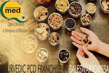 Qmedbiotech, Ayurvedic Pcd Franchise in Baleshwarr, Ayurvedic Pcd Franchise in Bhuneshwar, Ayurvedic Pcd Franchise in Sundergarh, Ayurvedic Pcd Franchise in Angul,Ayurvedic Pcd Franchise in Deogarh,  Pcd Ayurvedic