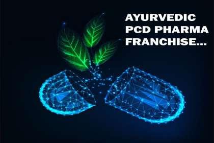 Qmedbiotech, Ayurvedic PCD franchise in Buxar, Ayurvedic PCD Franchise Company in Buxar, top Ayurvedic PCD franchise in Buxar, Ayurvedic PCD pharma franchise in Buxar, Ayurvedic PCD in Buxar