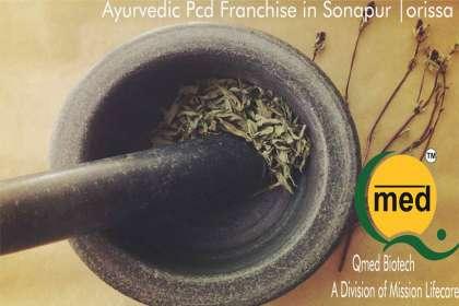 Qmedbiotech,  Ayurvedic Pcd Franchise in Sonapur, ,Ayurvedic Pcd Franchise in Baleshwarr, Ayurvedic Pcd Franchise in Bhuneshwar, Ayurvedic Pcd Franchise in Sundergarh, Ayurvedic Pcd Franchise in Angul,Ayurvedic