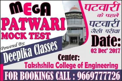 Deepika Classes, Top Competitive Classes in Jabalpur, Top coaching Classes in Jabalpur,  railway coaching after 12 in Jabalpur,  Bank coaching center in Jabalpur, PSC coaching center in Jabalpur, MPPSC in Jabalpur