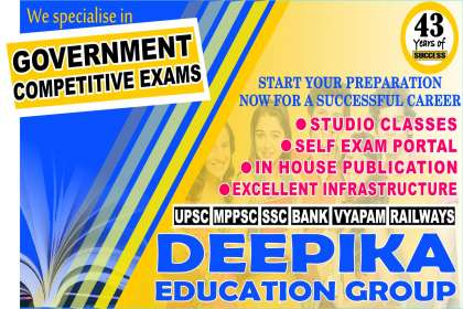 Deepika Classes, Best IAS Academy In Jabalpur, MPPSC coaching Academy in Jabalpur, best PSC coaching after 12 in Jabalpur, Civil service coaching centers in Jabalpur, UPSC coaching in Jabalpur, best UPPSC classes
