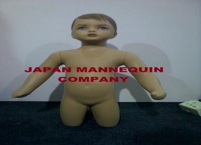 Japan Mannequin Company