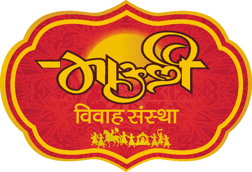 Mauli Vivah Sanstha